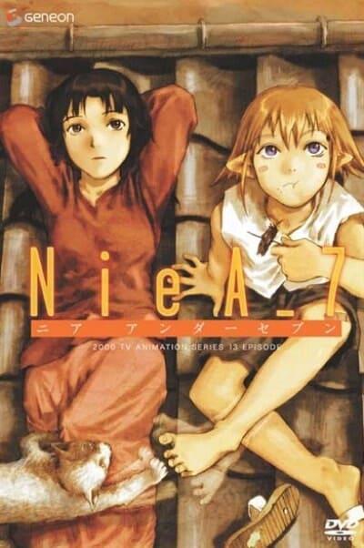Ния под «семеркой» (2000)