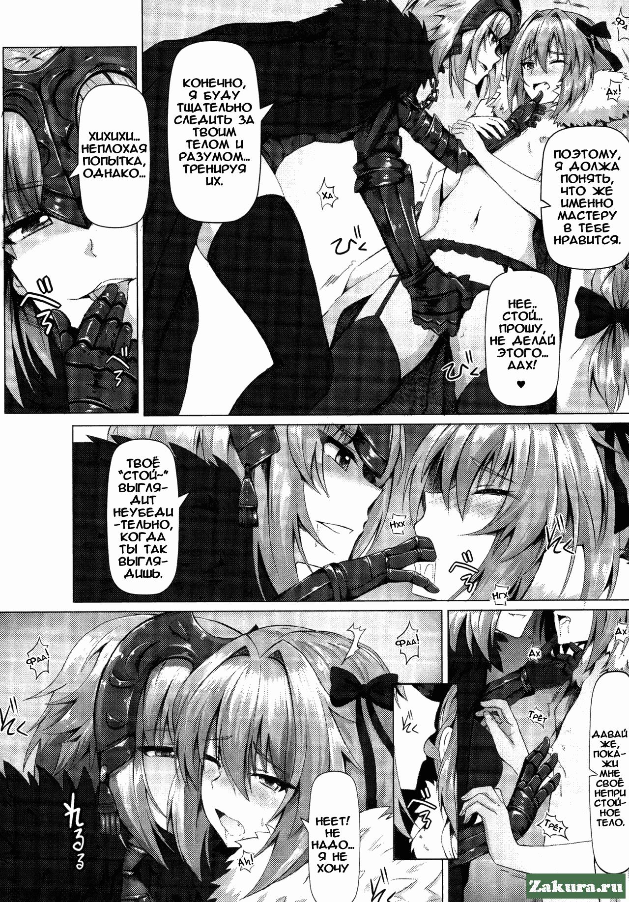 Shitto to Daraku